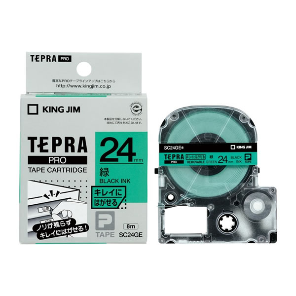 メール便不可 テプラ テープカートリッジ キングジム テプラPRO 黒文字 情熱セール 24mm 緑 キレイにはがせるラベル SC24GE 激安特価品