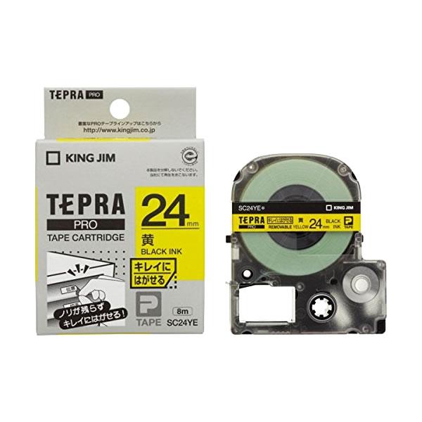 メール便不可 テプラ テープカートリッジ キングジム テプラPRO 黒文字 黄 キレイにはがせるラベル SC24YE 24mm 割引 高額売筋