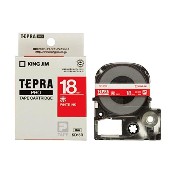 メール便不可 テプラ テープカートリッジ 定番から日本未入荷 キングジム テプラPRO カラーラベル 赤地 18mm 白文字 ビビッド 新作入荷 SD18R