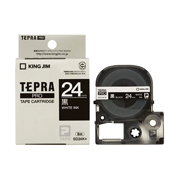 メール便不可 テプラ テープカートリッジ 即出荷 キングジム テプラPRO カラーラベル 24mm 黒地 ビビッド SD24K 爆売り 白文字