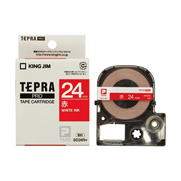 メール便不可 テプラ 無料サンプルOK テープカートリッジ キングジム セール テプラPRO カラーラベル 赤地 SD24R ビビッド 24mm 白文字