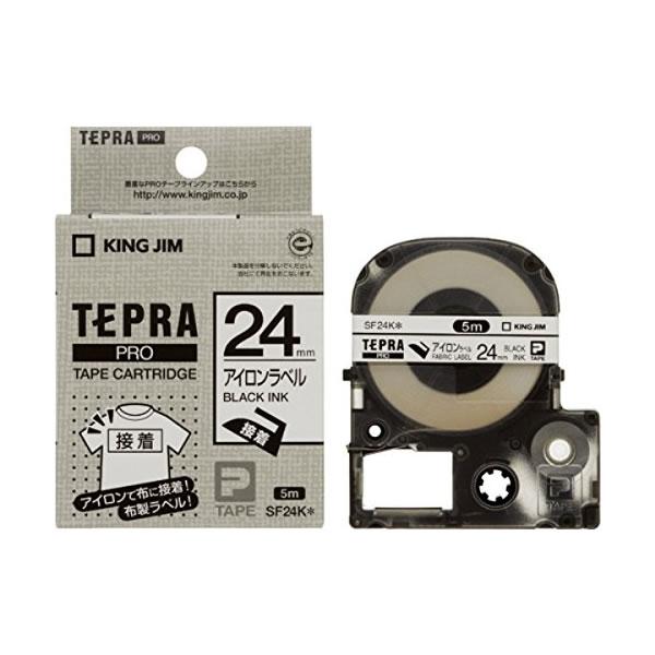 メール便不可 テプラ 在庫一掃 実物 テープカートリッジ キングジム テプラPRO 黒文字 24mm 白 アイロンラベル SF24K