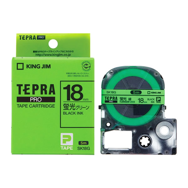 メール便不可 テプラ 数量は多 訳あり商品 テープカートリッジ キングジム テプラPRO カラーラベル グリーン地 黒文字 18mm SK18G 蛍光色