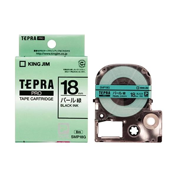 メール便不可 テプラ テープカートリッジ キングジム テプラPRO カラーラベル パールメタリック 倉 ブランド激安セール会場 18mm SMP18G 黒文字 緑地
