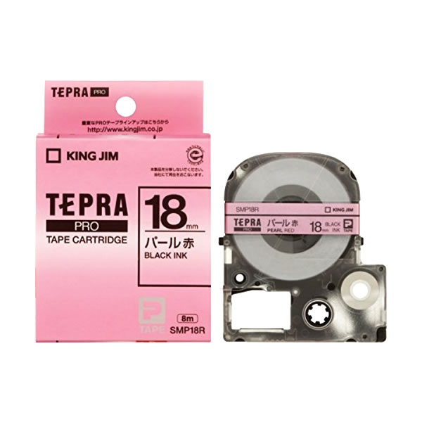 メール便不可 ◆在庫限り◆ 直送商品 テプラ テープカートリッジ キングジム テプラPRO カラーラベル SMP18R パールメタリック 18mm 赤地 黒文字