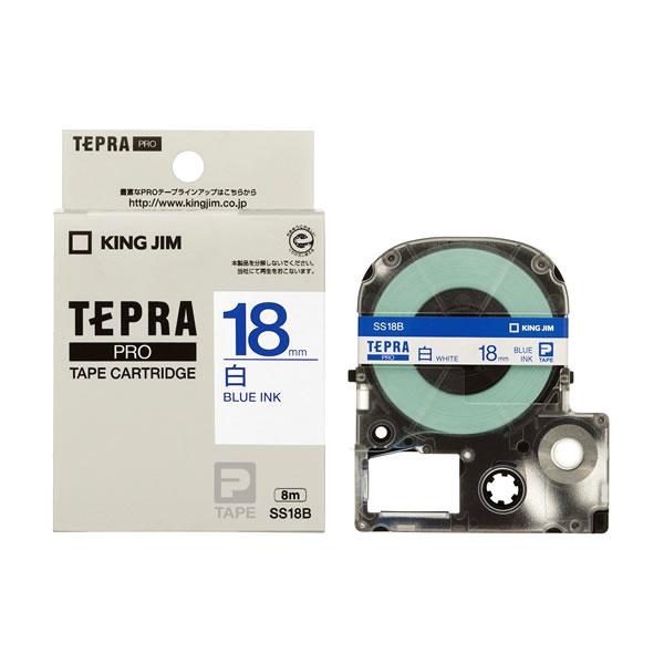 メール便不可 テプラ テープカートリッジ キングジム テプラPRO SS18B 18mm 白ラベル 超人気 青文字 35%OFF