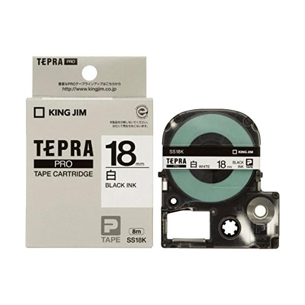 メール便不可 人気急上昇 人気激安 テプラ テープカートリッジ キングジム テプラPRO SS18K 18mm 白ラベル 黒文字