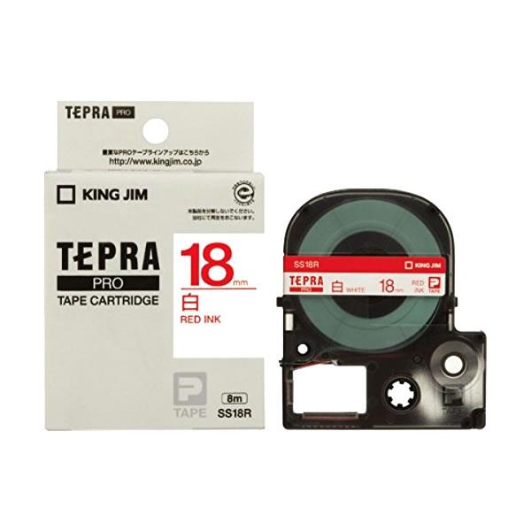 メール便不可 テプラ テープカートリッジ キングジム テプラPRO SS18R 18mm 人気 白ラベル 赤文字 日本未発売