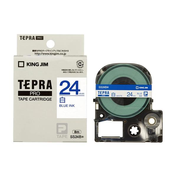 メール便不可 テプラ テープカートリッジ キングジム 祝開店大放出セール開催中 テプラPRO SS24B オンライン限定商品 白ラベル 24mm 青文字
