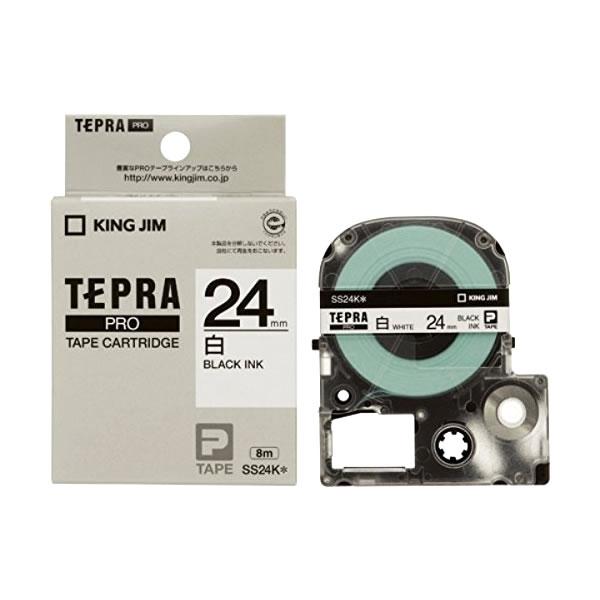 メール便不可 テプラ 人気 おすすめ テープカートリッジ キングジム テプラPRO 新品 送料無料 白ラベル 24mm 黒文字 SS24K