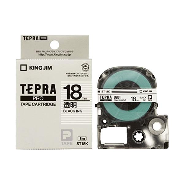 メール便不可 お気に入 テプラ テープカートリッジ キングジム テプラPRO 18mm 新商品 ST18K 透明ラベル 黒文字