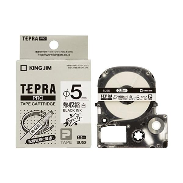 人気激安 海外 メール便不可 テプラ テープカートリッジ キングジム テプラPRO φ5mm SU5S 熱収縮チューブ 白 黒文字