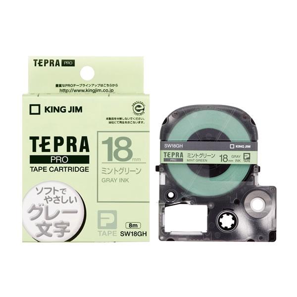メール便不可 テプラ テープカートリッジ キングジム お気に入 テプラPRO カラーラベル グレー文字 SW18GH ミントグリーン地 保障 18mm ソフト