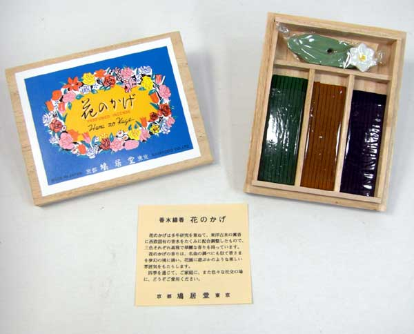 Dove residence hall fragrant Interior flower shadow stick 155 3 types of incense and incense set