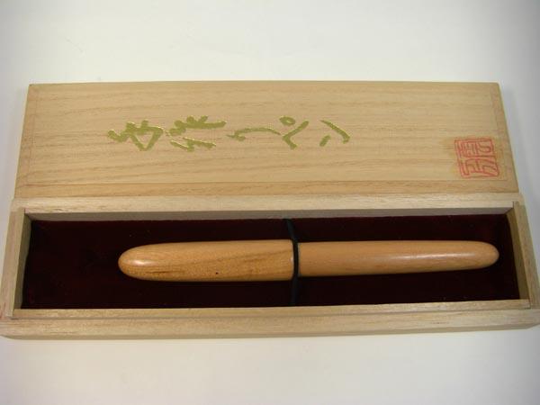 (3/31-4/1割引クーポン対象品) 平井守(ひらいまもる) 手作り木製ペン 雲舟 SK -椿(つばき)- 万年筆