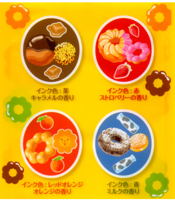 楽天市場数量限定香りつき サラサクリップミスタードーナツ 4色