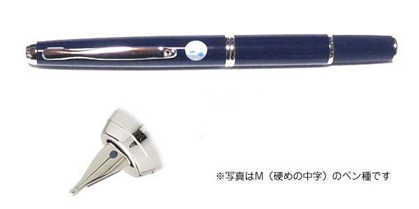 PILOT and pilot fountain pen capresfermo pen type: 18 K rotating out, dark blue FCF-2MR-DL-select the pen type cartridge ink 3 / dated converter (sold separately)