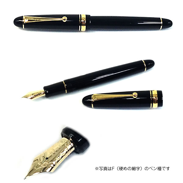 742 PILOT/ Pilot Pen custom pens class: A 14K 10 / axis color: It is with five black FKK-2000R-B- (I choose a pen class) cartridge ink! fs3gm