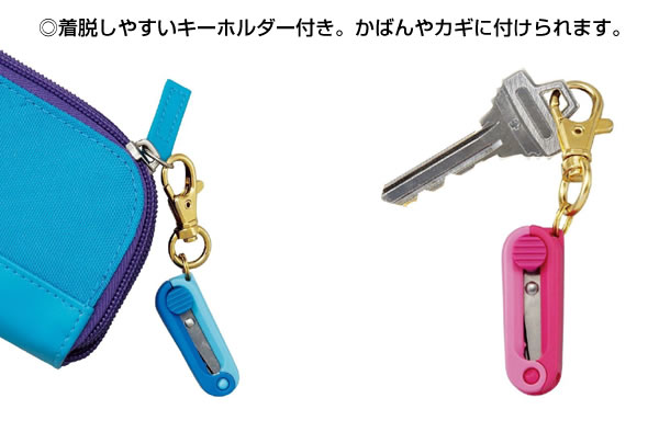 The key ring which it is easy to put on and take off is with HiLiNE carrying scissors key ring black SS107BK! A blade made in scissors Japan bursting well! Kutsuwa /KUTUWA
