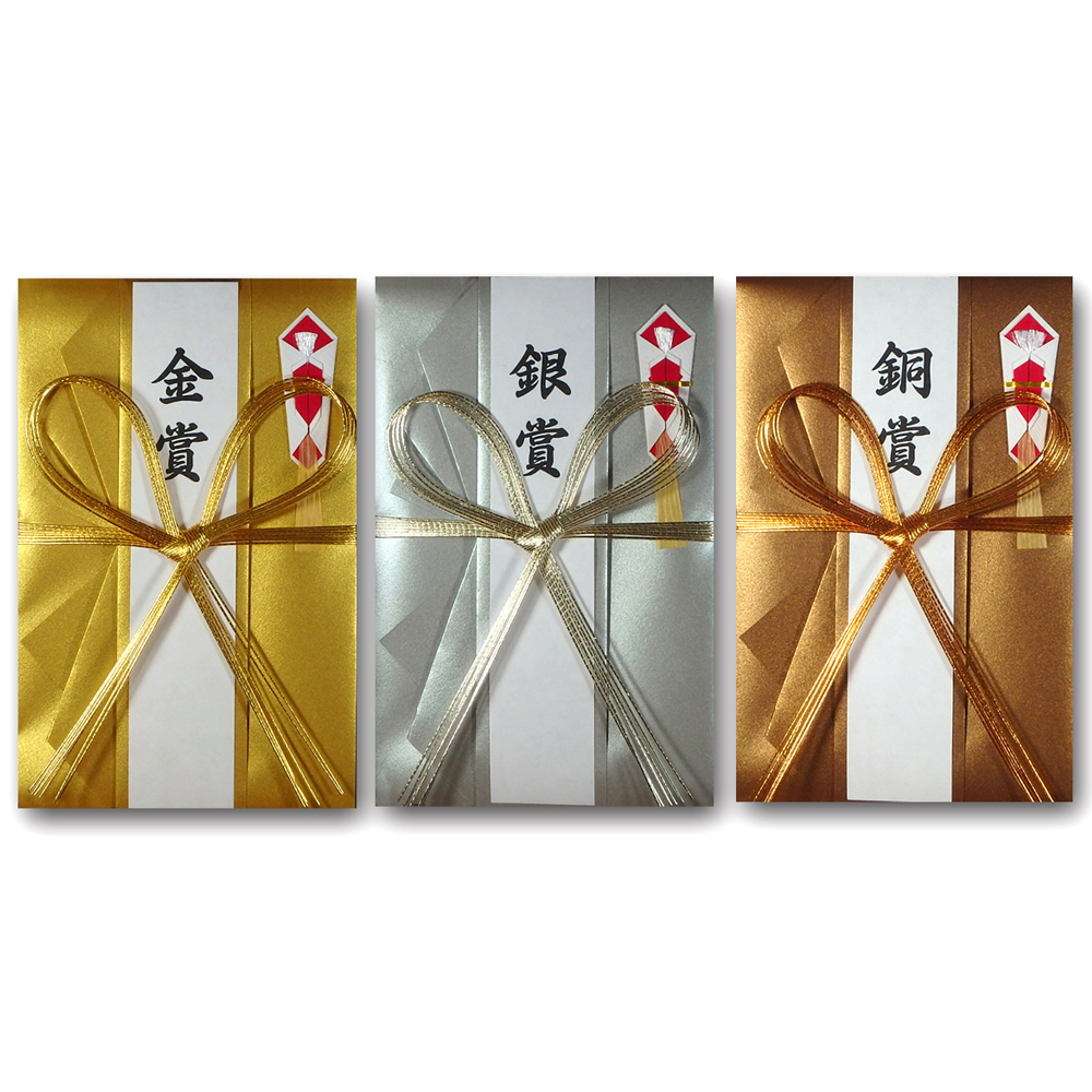 Prize money such as a lot of entering gold seal gold medal, silver medal,  for each one piece of bronze medal large sum of money seal set three colors