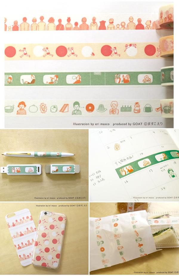 Masco tape / masking tape MT-01 up stick koe will & GOAT's collaboration with Washi tape! Life /LIFE