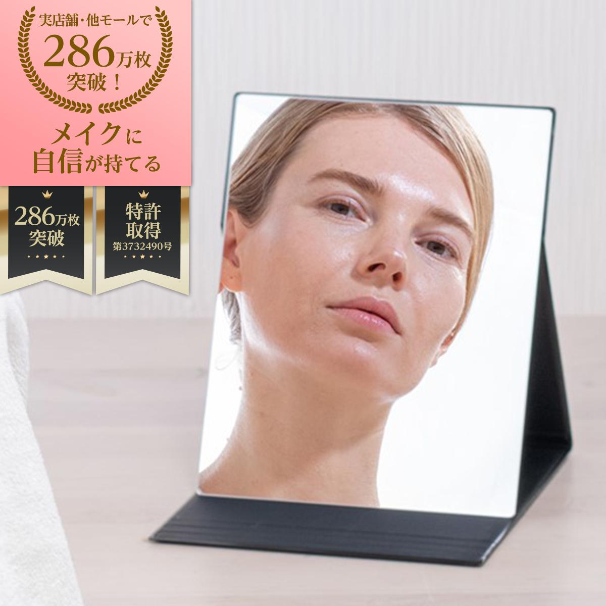 送料無料 日本製 供え デザイナーミラー おしゃれ オシャレ デザイナーズミラー ストアー 自然は肌色 折りたたみ コンパクト 特許 ナピュアミラー かわいい 持ち運び インテリア メイクアップミラー デザイナー監修 化粧鏡 かがみ フォールディングミラー L 堀内鏡工業 ブラック 卓上鏡