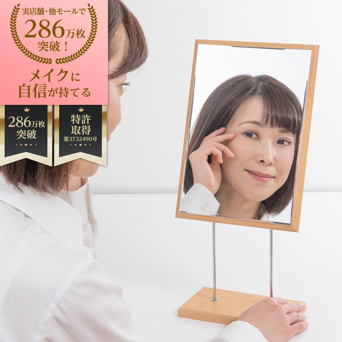店内全品対象 送料無料 高さ調整 インテリア 使いやすい 大きい 自然は肌色 日本製 舗 コンパクト 特許 ナピュアミラー かわいい 堀内鏡工業 メイク 高さ2段階 NA-53 クリア 本当の肌色を映す ナピュア アジャスタブルスタンドミラー 化粧鏡 卓上鏡 かがみ 胸元まで映る