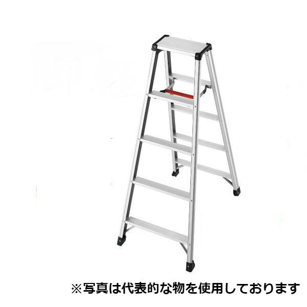 長谷川工業 RZ2.0-21 16805 脚軽 幅広 最大使用荷重:130Kg