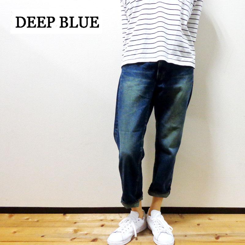 DEEP 超特価 BLUE ディープブルー 12.5オンス 甘織デニム セール特価 送料無料 ボーイフレンドアンクル丈 No.73388 ブルー