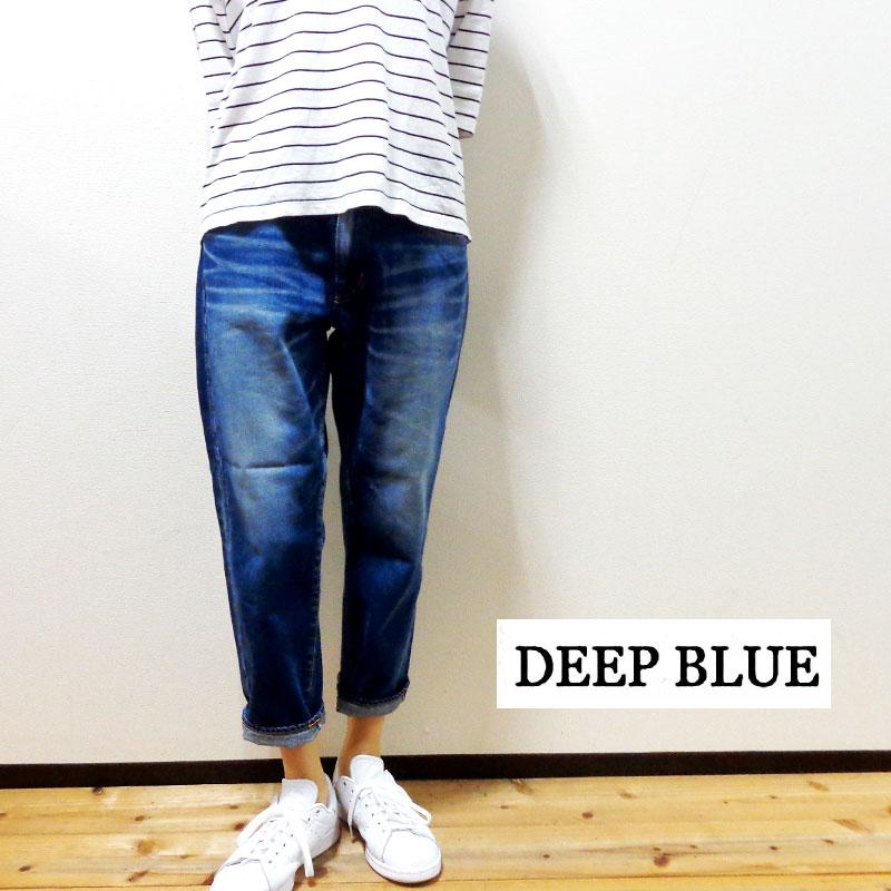 【送料無料】DEEP BLUE(ディープブルー)12.5オンス 甘織デニム ボーイフレンドアンクル丈(ミディアムブルー)/No.73388
