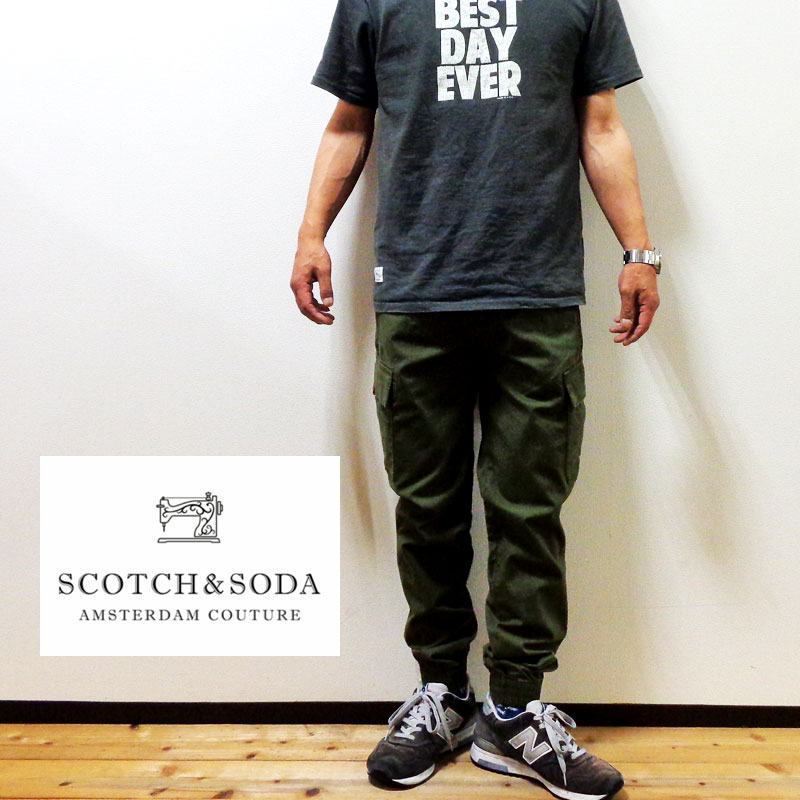 【国内正規品】SCOTCH & SODA 『スコッチ・アンド・ソーダ』プリーテッドカーゴパンツ / Khaki[292-41519]