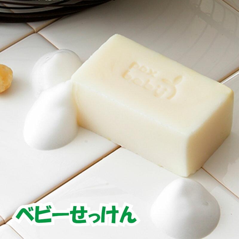 送料無料 パックス pax ベビーソープ 5個セット 石鹸 特価品コーナー☆ 赤ちゃん しっとり 低価格化 乾燥 植物性 保湿 マカデミアナッツ油 ベビー パーム油