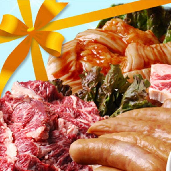 のし対応 和牛ステーキ切り落とし 骨付きカルビ ウィンナー ハラミ シマチョウ チープ お中元 お歳暮 BBQ バーベキュー 贈答用 に大好評 ギフトセット 和牛 切り落とし や上 ホルモン 焼肉セット 肉セット 結婚祝い お気に入り 焼き肉 1.5kg クリスマス 焼肉 牛肉 ギフト 肉 福袋 や 出産祝い 等約4-5人前計 内祝い 牛肉セット