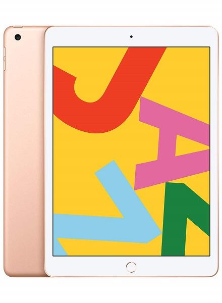 Apple iPad 10.2インチ Wi-Fi 128GB ゴールド 2019年モデル