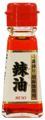 圧搾一番搾りのごま油のみを使用した香り抜群のらー油です 卓抜 WEB限定 ムソー 一番搾り胡麻油使用 辣油 通販 らー油 45g ラー油