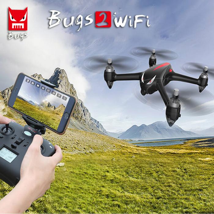 【ポイント5倍 4日18時開催】MJX Bugs B2W ドローン カメラ付き スマホ ラジコン 空撮 gps 子供 スマホ FPV 高度維持 6軸ジャイロ 1080Pカメラ Wifi 3D宙返り ヘッドレスモード 2.4G LED付き RTH おもちゃ クリスマス プレゼント 日本語説明書付き 2色選択