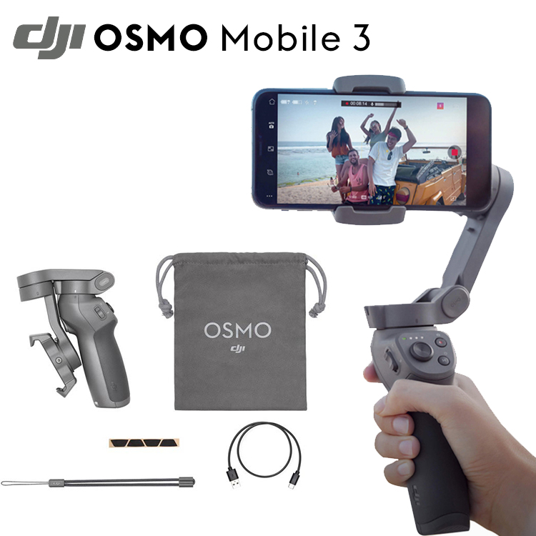 DJI Osmo Mobile 3 動画撮影 オズモ モバイル3 スマートフォン対応 3軸ジンバル スマホ用手持ちジンバル 折りたたみ設計 カメラスタビライザー スマホ 国内正規品 DJI認定ストア 【年末キャンペーン】