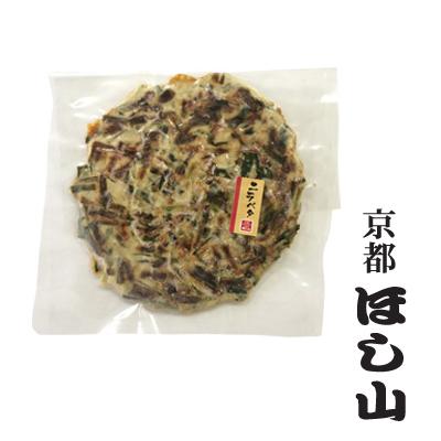 当店のチヂミがぴったんこカンカンで紹介されました!フライパンで温めるだけ!しっかり味がついていますのでそのままお召し上がり頂けます。お弁当のおかずにも! 京都キムチのほし山 ニラチヂミ
