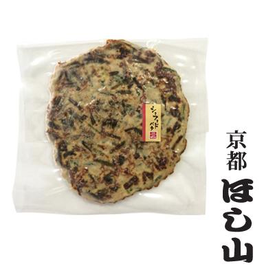 当店のチヂミがぴったんこカンカンで紹介されました!フライパンで温めるだけ!しっかり味がついていますのでそのままお召し上がり頂けます。お弁当のおかずにも! 京都キムチのほし山 シーフードチヂミ