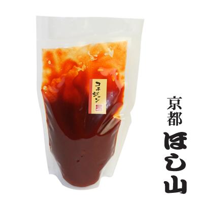 京都キムチのほし山 韓国調味料コチュジャン 300g