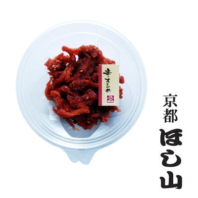 厳選のコチュジャンで和えたスルメは甘くて辛いやみつきの旨さ。 京都ほし山 辛するめ 60g