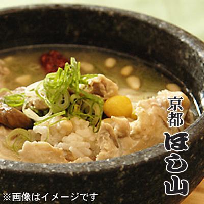 「うまい!」と木村祐一さんにテレビでご紹介頂きました 京都ほし山 ほし山参鶏湯(サムゲタン)(冷凍)約4人前 ※その他冷凍不可商品を同梱の場合別途送料頂戴する場合がございます。 ※数が少ない為お届けにお時間を頂く場合がございます。