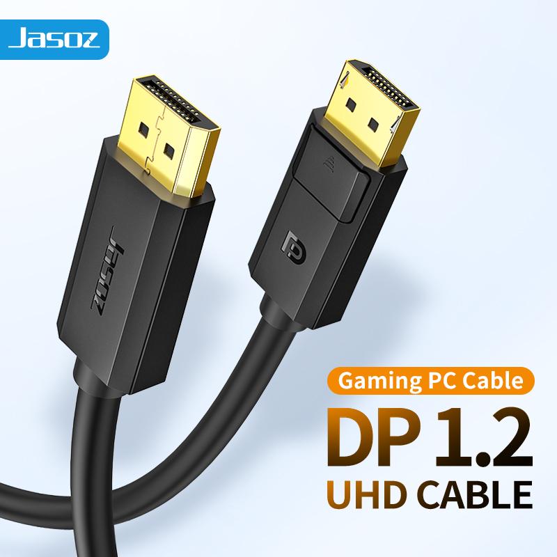 送料無料 ディスプレイケーブル 1m 1.2規格 4K 144hz 高品質 断線しない DisplayPortケーブル 1.2 バージョン スピーカー ゲーミング PC 2K@144Hz モニター ディスプレイ 接続 4K@60Hz DPケーブル 人気の製品