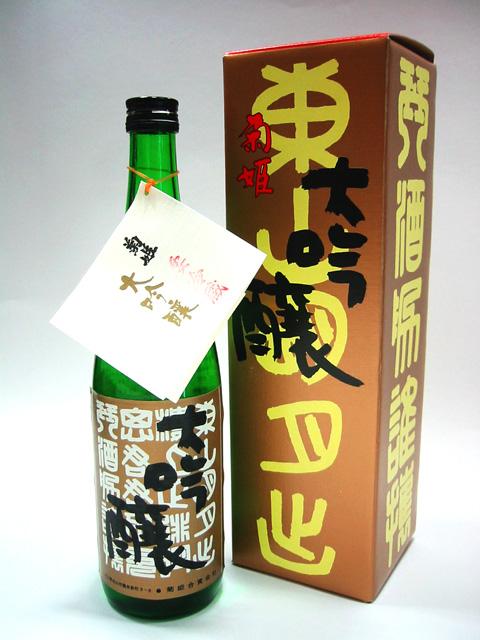 菊姫 B.Y.大吟醸 720ml 化粧箱付き【日本酒 地酒 石川 加賀 BY 父の日 敬老の日 お中元 お歳暮】