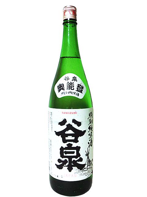 谷泉 特別純米酒 1800ml 【日本酒 地酒 石川 能登】