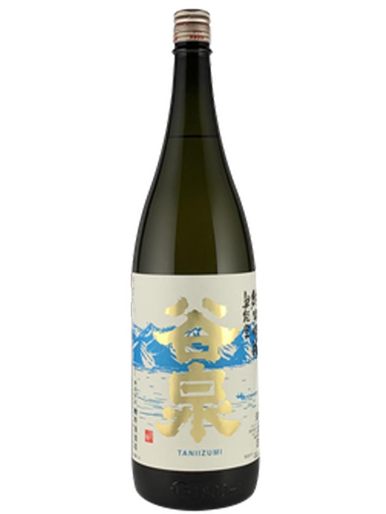 酒造 鶴野 酒とまちづくり。伝統的な酒造りに挑戦する女性杜氏。