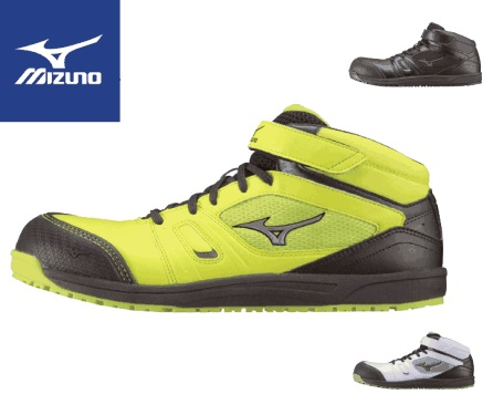 オールマイティ ミズノ安全靴 ミドルカットタイプC1GA1602