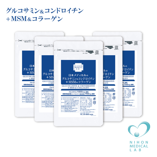 グルコサミン&コンドロイチン&MSM 国産 グルコサミン コンドロイチン MSM   送料無料 グルコサミン コンドロイチン MSM1ヵ月分300粒入×5袋セット 送料無料 日本メディカル研究所