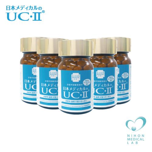 グルコサミンを超える UC-2 日本 非変性2型コラーゲン を1日分2粒に40mg配合 非変性2型コラーゲン プロテオグリカン サプリメント 贈答品 コラーゲン サプリ 2型コラーゲン 1ヵ月分60粒入り×5箱日本メディカルのUC-2 送料無料 UC2