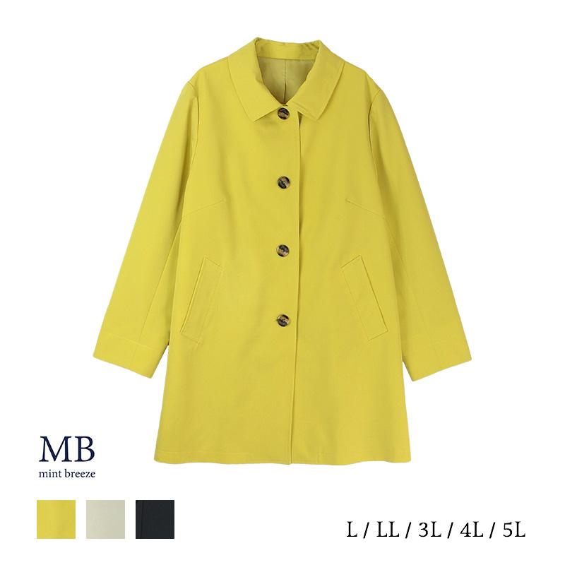 【花粉ガード】スプリングベーシックコート(P) 大きいサイズ レディース 【MB エムビー】 婦人服 ファッション 30代 40代 50代 60代 ミセス おしゃれ 通販